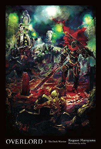 overlord vol 3 light novel save 15 overlord vol 2 light novel