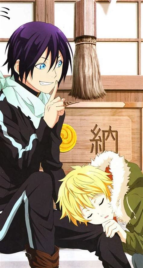 Recommendation Letter Aqw Ova Tonari No Gokudou Kun Ova Episode 1 Anime Amino