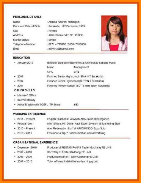 simple curriculum vitae format for application 8 exle of cv for application pdf bike friendly