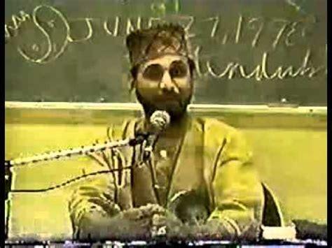 phil metaphysics dr phil metaphysics of the bible
