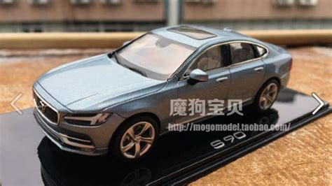 latest volvo new 2016 volvo s90 sedan previewed by scale model