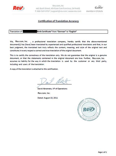 German Certificate Template