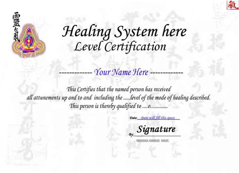 emilights reiki certificates