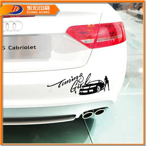 Auto Design Aufkleber by Car Side Sticker Design Auto Accessory Car Sticker