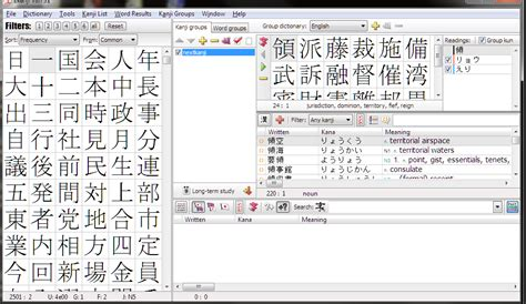 best japanese learning software the best japanese kanji learning software for pc learn