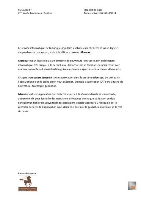 Exemple De Lettre De Demande De Stage Rémunéré Rapport Du Stage Agence Inbiaat Agadir Banque Populaire