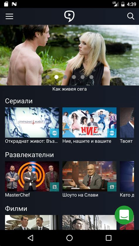 amazoncom mytv appstore  android