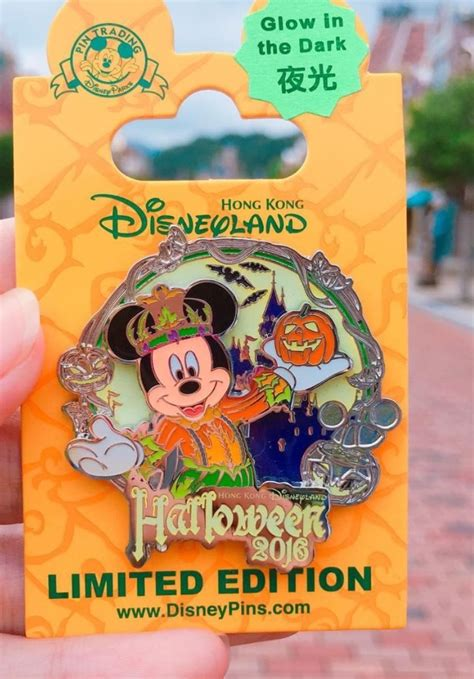Pin Disney Hongkong hong kong 2016 pins disney pins