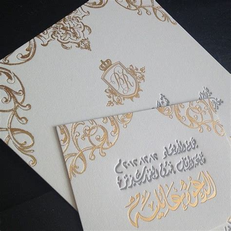 Invitation Letter In Arabic 54 Best Images About Atelier Isabey Collection On Damask Patterns Lace And
