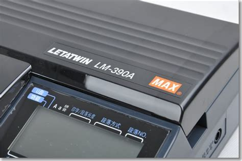 Letatwin Ink Ribbon Lm Rc300 letatwin lm390a in iceland letatwin lm390a printer in