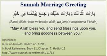 wedding wishes dua islamic marriage wishes