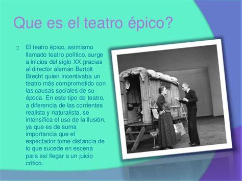 imagenes teatro epico teatro epico