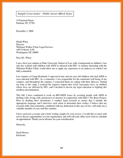 block style application letter for 12 application writing sles tech rehab counseling