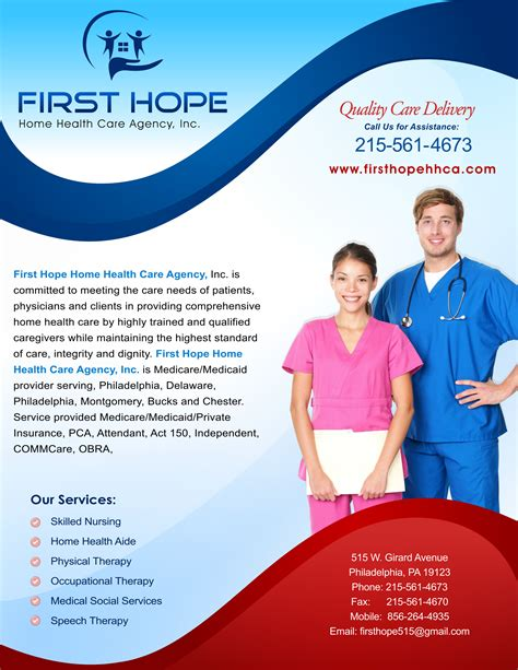 Nursing Flyer Templates
