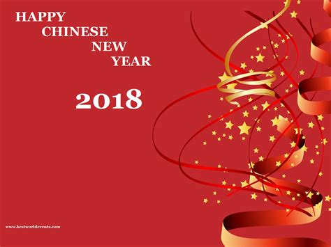 new year in china 2018 happy new year 2018 new year