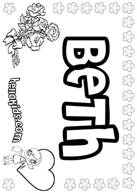 coloring book for names beth coloring pages hellokids
