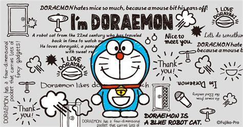I M i m doraemon アイム ドラえもん サンリオ