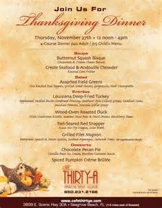 thanksgiving menue thanksgiving dinner menu images amp pictures becuo