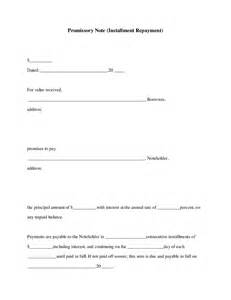 promissory note installment repayment hashdoc