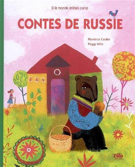 libro contes de russie livre contes de russie florence cadier vilo jeunesse si le monde m 233 tait cont 233