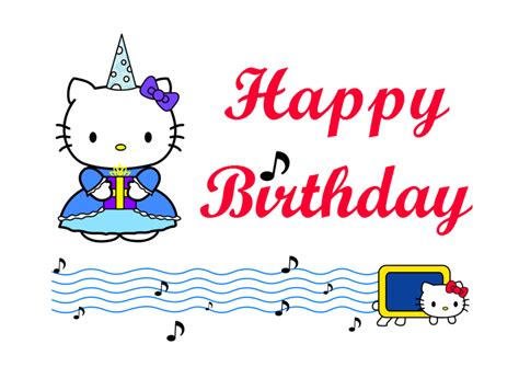 printable birthday cards hello kitty free hello kitty birthday card wip by luvallpokemon on deviantart