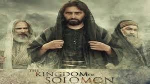 film nabi daut njr corporation the kingdom of solomon kisah nabi