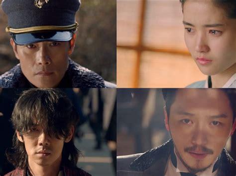 film layar lebar rain proyek drama terbaru penulis dots dan goblin rilis