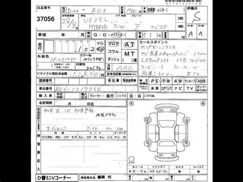 honda vezel manuals autos post