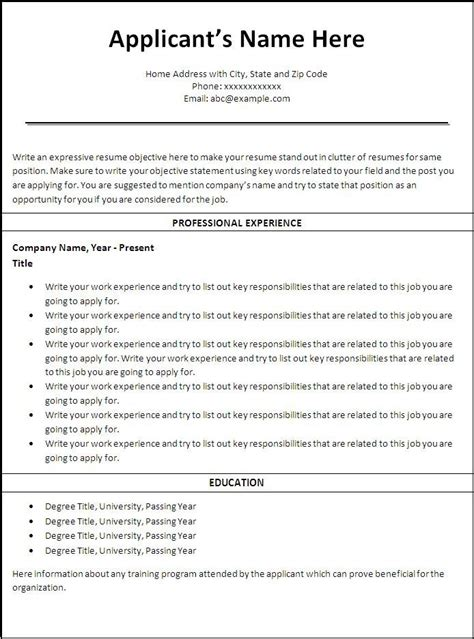 printable resume templates printable resume template learnhowtoloseweight net