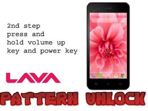 pattern unlock lava iris x1 lava iris atoms 2 hard reset or pattern unlock youtube