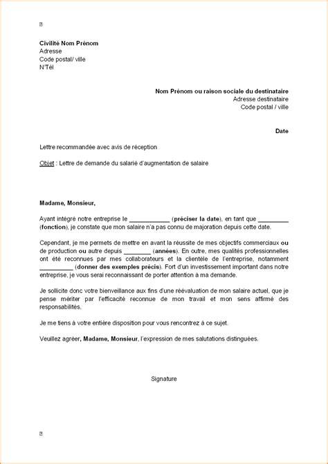 Exemple De Lettre De Demande De Congé Non Payé 8 Lettre De Motivation Recherche D Emploi Exemple Lettres