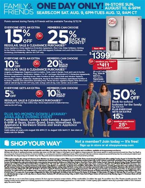 Shop Hm Friends And Family This Weekend by Ad Shop Sears For Your Back To School Wardrobe