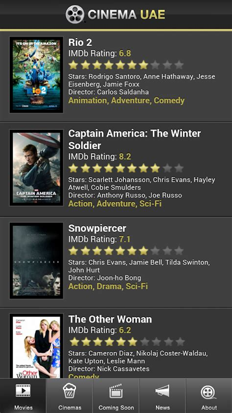 emirates movies cinema uae android apps on google play