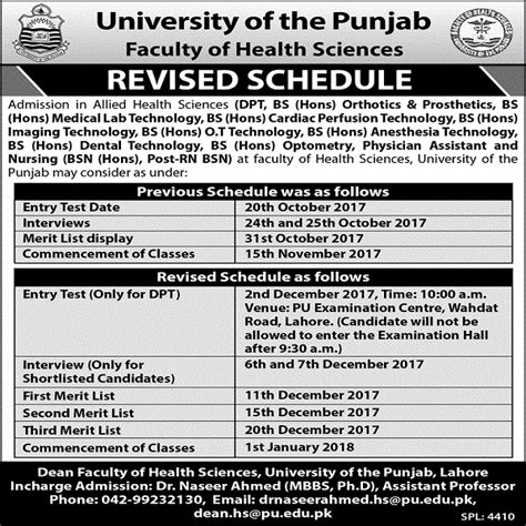 Punjab Mba Admission 2017 Last Date by Revised Admission Schedule 2017 In Allied Health Sciences