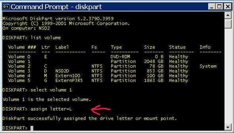 diskpart format q format drives with correct allocation and offset for