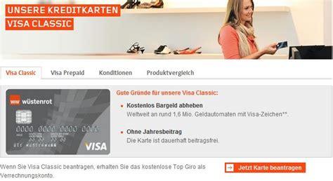 visa prepaid kreditkarte guthaben abfragen beste kreditkarte ohne einkommensnachweis im vergleich 2018