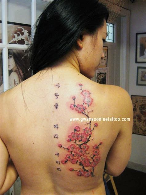 simple tattoo designs korean 32 best images about oh no tattoos in korean on