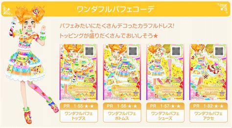 Aikatsu Premium Set Season 2 Versi 4 Moonrise Misterious Virgo wonderful parfait coord aikatsu wikia fandom powered by wikia