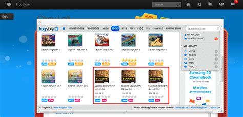 cara format buku digital cara mendapatkan dan membeli buku teks digital kpm ciklaili