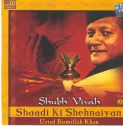 Bismillah Khan Biography In English Pdf | blog archives fishingwrite