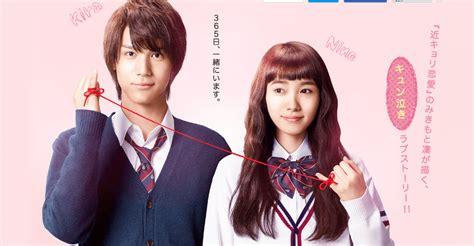 film jepang romantis yang diadaptasi dari manga film live action quot kyo no kira kun quot akan rilis bulan