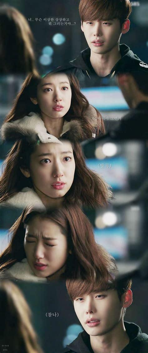 drama lee jong suk and park shin hye 100 ideas to try about favourite k drama korean dramas