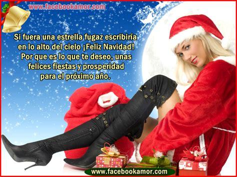 imagenes navideñas de amor tarjetas e imagenes navide 241 as de amor imagenes de amor