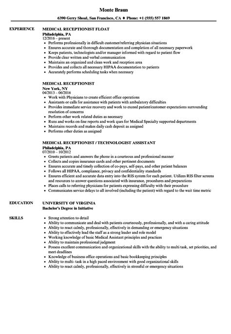 Sample Medical Receptionist Resume Entry Level