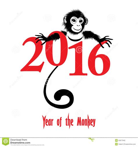 new year of monkey new year 2016 monkey year stock vector image