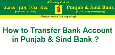 panjab bank how to transfer bank account in punjab sind bank