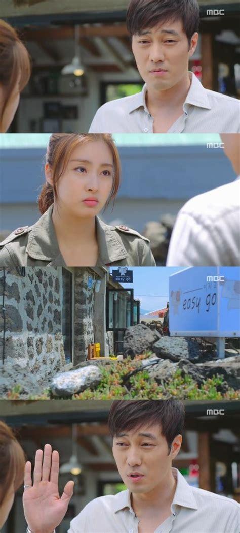 so ji sub in warm and cozy so ji sub makes cameo appearance in hong sisters drama
