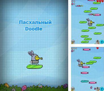 baixar doodle jump para celular java 320x240 gangstar city baixar gr 225 tis java jogo gangstar city para