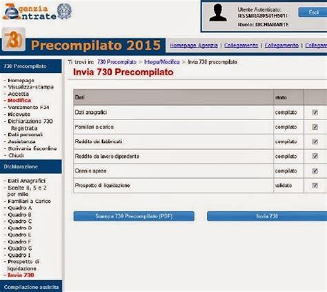 modello cassetto fiscale 730 precompilato appuntamento 15 aprile a casa no in