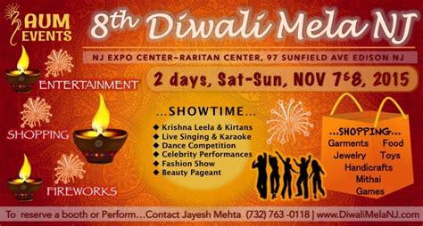 festival of lights nj diwali mela nj festival of lights tapinto